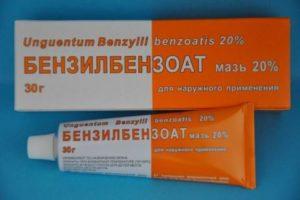 Препараты для лечения чесотки — спреи, мази и таблетки