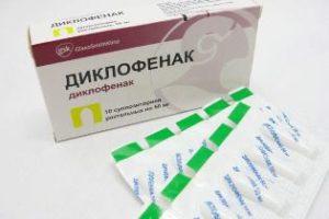 Свечи Диклофинак при женских заболеваниях: когда назначают и как применять?