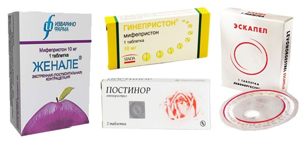 Лекарства Для Получения Оргазма Спб