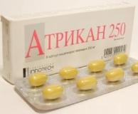 Таблетки Атрикан 250 мг: инструкция по применению, цена, аналоги, отзывы