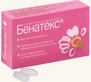 Преимущества и недостатки контрацептивов в форме свечей