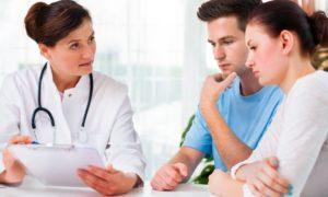 Иноферт при планировании беременности – показания, побочные эффекты
