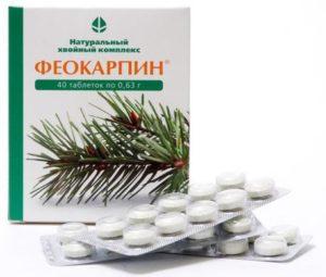 Феокарпин: описание препарата, его состав, форма выпуска истоимость