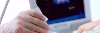 Цервикометрия шейки матки при беременности: что это такое и как часто нужно ее делать женщинам?
