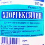 спринцевание хлоргексидином в гинекологии - показания и противопоказания к использованию