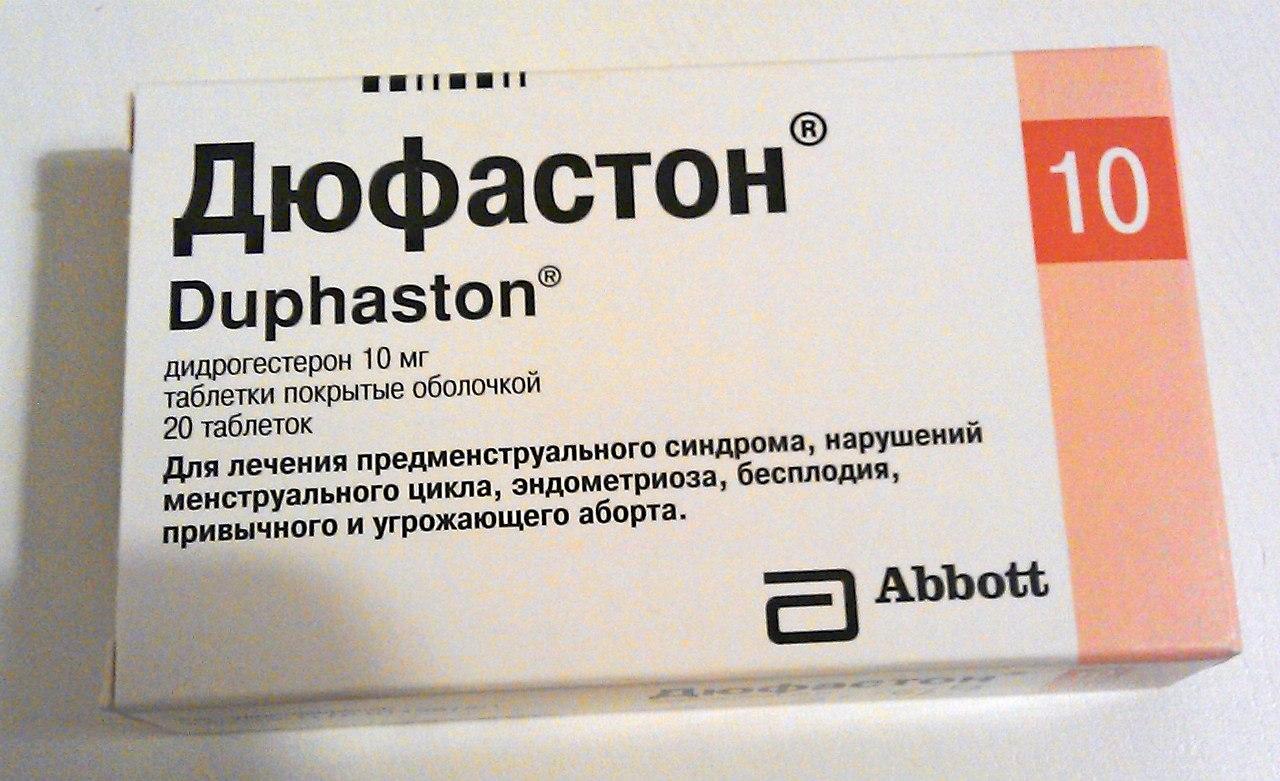 Дюфастон — инструкция по применению при планировании беременности