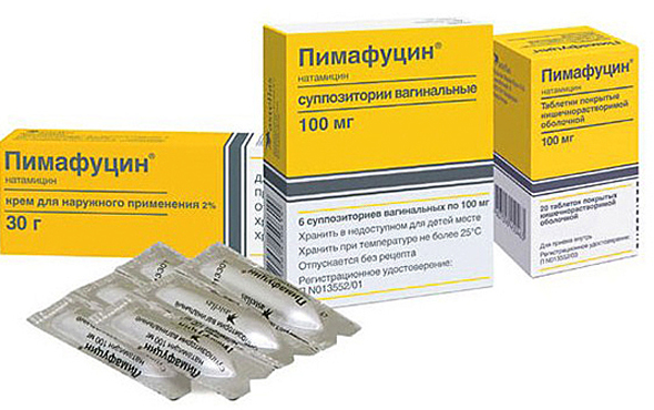 От чего и как действует лекарство Пимафуцин