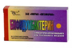 Бифидумбактерин для женщин: применение, аналоги, цена и отзывы