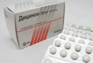Таблетки Дицинон при маточном кровотечении — эффективность препарата