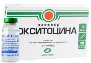 Окситоцин и Викасол при маточном кровотечении — отзывы