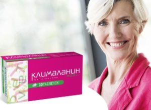 Клималанин - помощь женщинам при климаксе