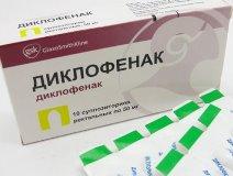 Свечи Диклофенак в гинекологии: инструкция по применению, цена, отзывы, побочные эффекты