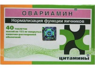 Овариамин для женского здоровья: показания к применению и схема приема