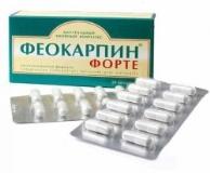 Феокарпин: отзывы врачей отрицательные и положительные, инструкция по применению, цена, аналоги