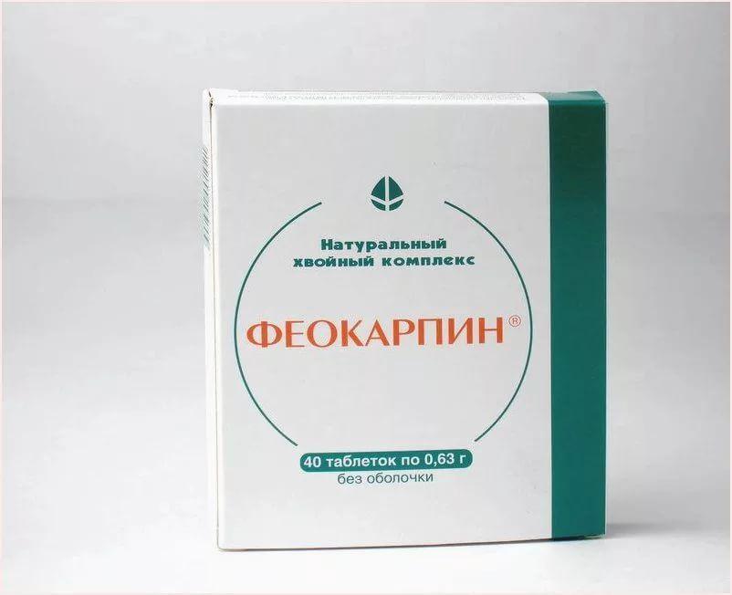 Феокарпин в лечении мастопатии и онкологических заболеваний у женщин: инструкция по применению и противопоказания