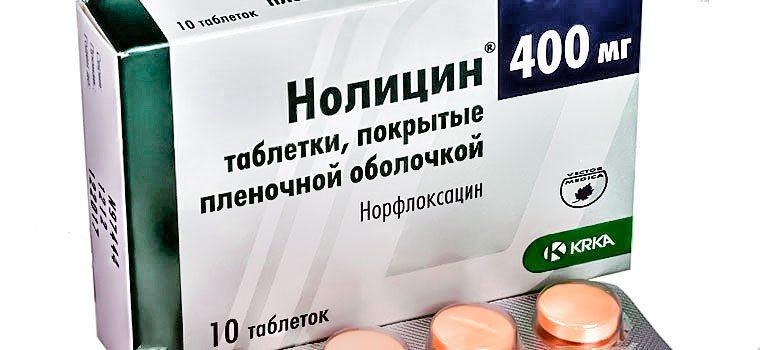 Антибактериальный препарат Нолицин 400 мг: инструкция по применению, использование в гинекологии