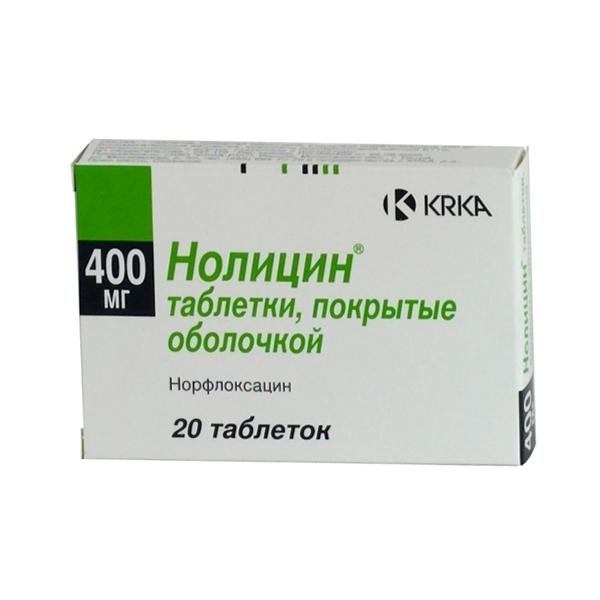 Отчего применяют препарат?
