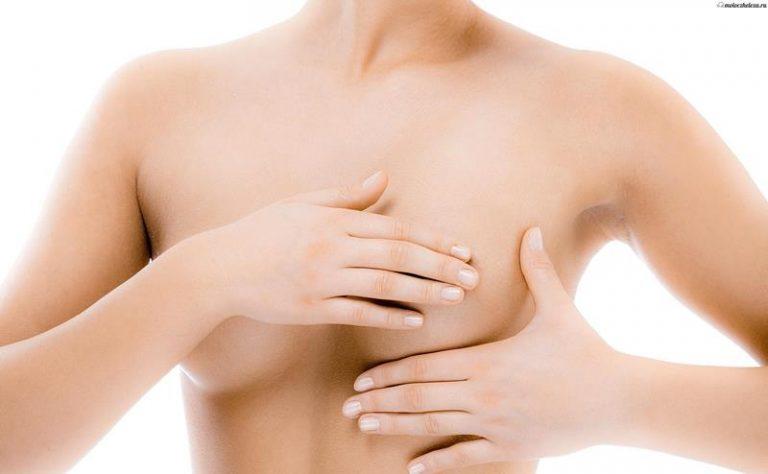 фиброзно жировая инволюция молочных желез симптомы, лечение